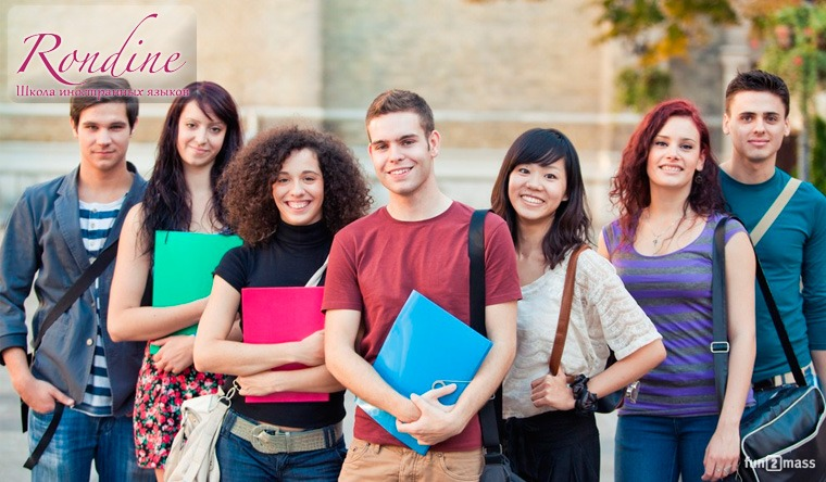 the necessity of attendance in schools and colleges